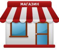 Малые офисы, магазины или склады (2-5 компьютеров)